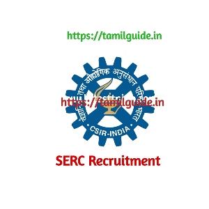 SERC Recruitment