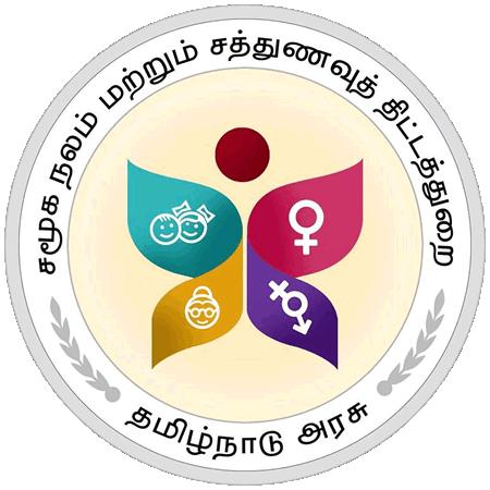 Coimbatore Child Protection Recruitment