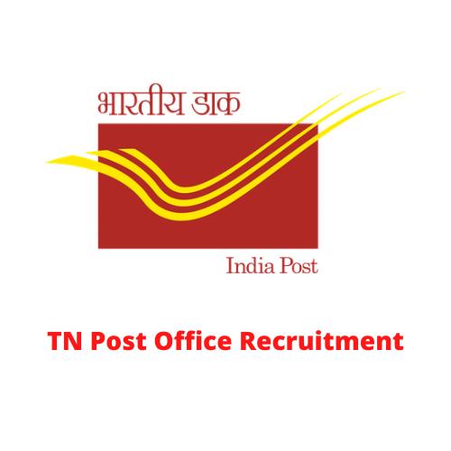 TN Post Office Recruitment 2021